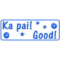 Ka pai!  Good! Stamp