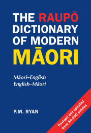 The Raupo Dictionary of Modern Maori Book