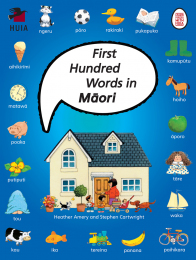 First Hundred Words in Maori Book