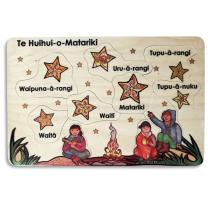 Te Huihui-o-Matariki Wooden Puzzle
