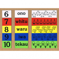 Maori Numbers 6-10 Wooden Puzzle