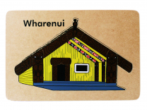 Wharenui Wooden Puzzle